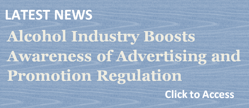 Slider-March-2014-Alcohol-Industry-Boosts-Awareness-of-Advertising-and-Promotion-Regulation